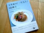 CookingBook