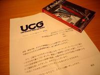 Ucg2_1